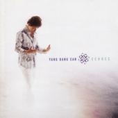 Echoes / Yang Bang Ean (Kunihiko Ryo)