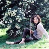 Mong Xiang / Wu Ru-jun