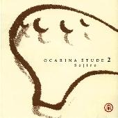 Ocarina Etude 2 / Sojiro
