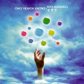 Only Heaven Knows / Yang Bang Ean (Kunihiko Ryo)