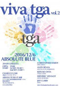 tga-absolute-blue-2016-12